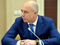 """Силуанов: ждать резких скачков курса рубля """"нет оснований"""""""