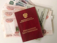 Сейчас мужчины в России выходят на пенсию в 60 лет, женщины - в 55. Россия - одна из немногих стран в СНГ, где пенсионный возраст остается столь низким