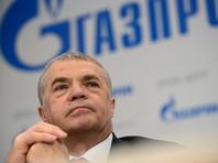 """""""Газпром"""" обвинил """"Нафтогаз"""" в непоследовательности и предложил встречу"""