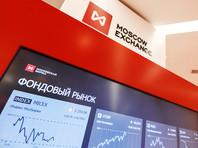 Рубль замедлил рост после объявления Великобритании о высылке 23 российских дипломатов