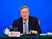 Глава китайского Центробанка ушел в отставку