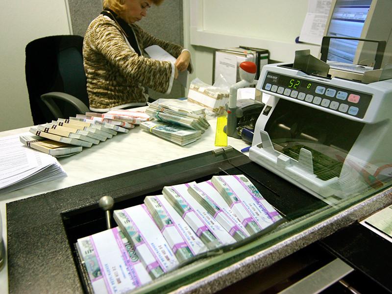 Страхование вкладов будет распространено на вклады малых предприятий