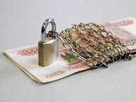 АСВ могут запретить оспаривать снятие средств со счетов в банках, которые позже были признаны банкротами