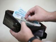 """""""Ромир"""": в феврале  реальные расходы россиян остались на уровне прошлого года"""