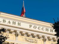 Российский ЦБ  ввел временную администрацию в банке однокурсника Путина