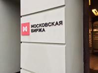 Российский фондовый рынок корректируется после рекордного падения в понедельник