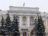 Российский ЦБ с 1 мая ужесточает  регулирование потребкредитов