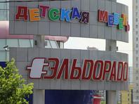 """М.Видео"" покупает ""Эльдорадо"" за 45,5 млрд рублей"
