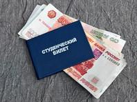 Правительство утвердило правила господдержки для выдачи образовательных  кредитов по льготным ставкам