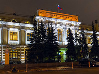 """ЦБ решил санировать """"Рост-банк"""" и банк """"Траст""""  через свой фонд"""