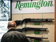Оружейная компания Remington подала заявление о банкротстве
