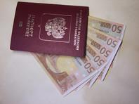 Расходы россиян на путешествия растут, несмотря на укрепление рубля