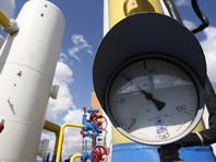"""""""Газпром"""" и """"Нафтогаз"""" встретятся в конце в марта в Европе, чтобы провести переговоры в рамках процедуры расторжения действующих контрактов на поставку и транзит российского газа"""