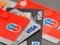 Мошенники находят схемы хищения средств с банковских карт в соцсетях