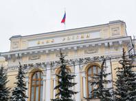 Российский Центробанк ожидаемо снизил ключевую ставку на 0,25 п. п.