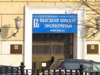 """Приватизация в российских регионах оказалась """"не в тренде"""", несмотря на дефицит бюджета"""
