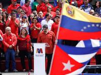 Президент Венесуэлы Николас Мадуро повысил минимальную зарплату в стране на 58%