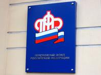 Россияне  могли потерять 55 млрд рублей при смене пенсионных фондов