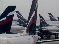 Российские авиакомпании за январь-февраль увеличили перевозки пассажиров на 12,4%