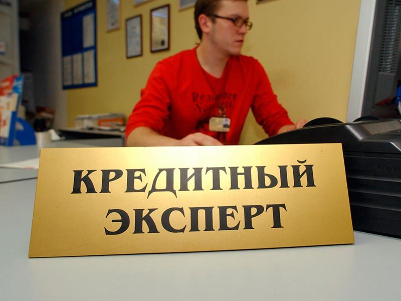 Российский Центробанк подготовил новые ограничения для микрокредиторов