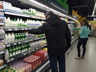 """В феврале личная инфляция граждан России в феврале вновь стала ниже официального роста потребительских цен, показало исследовании холдинга """"Ромир"""". Это может быть связано со стремлением россиян снизить свои траты после роста цен в январе"""