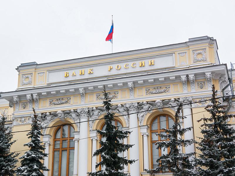 Совет директоров Банка России 23 марта на втором в этом году заседании по денежно-кредитной политике принял решение снизить ключевую ставку на 25 базисных пункта до 7,25%