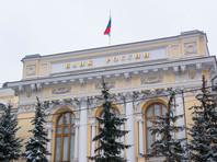 Российский ЦБ готовит поправки в закон о взыскании просроченной задолженности, которые запретят кредиторам переуступать долг юрлицам, которые не входят в реестр профессиональных коллекторов