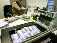 АСВ отчиталось о неправомерном получении вкладчиками банков страхового возмещения на 4,5 млрд рублей в прошлом году