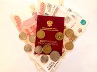 Российский Центробанк позволит НПФ размещать пенсионные накопления в банках, которые он санирует