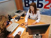 Перед 8 Марта банки рассказали, как отличаются предпочтения женщин и мужчин среди клиентов