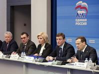 Медведев объявил, что российская экономика преодолела кризис  2014-2015 годов