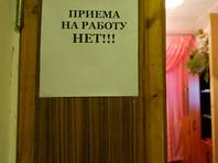 Исследование назвало возрастную дискриминацию одной из главных проблем российского рынка труда