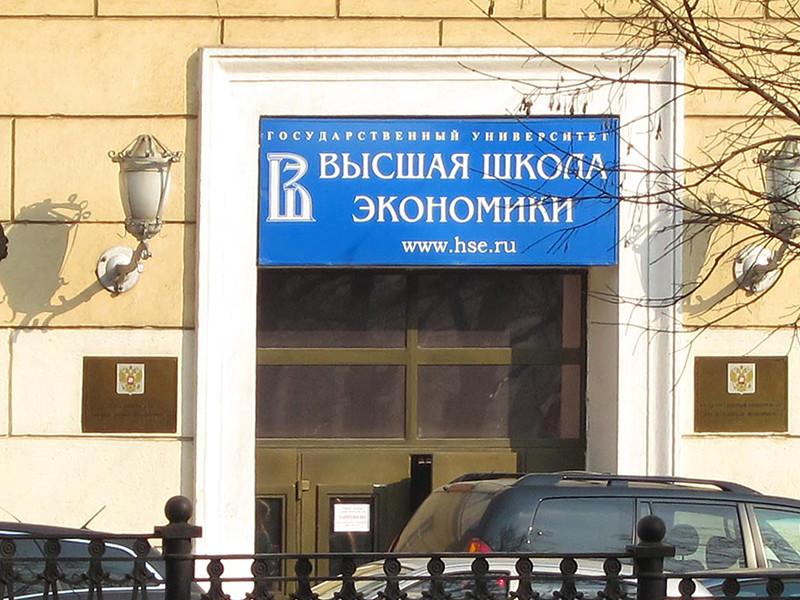 Авторы доклада Высшей школы экономики (ВШЭ), призванного оценить, какие возможности в погашении долгов могла бы дать российским регионам приватизация пришли к выводу о том, что долги и дефицит не стимулируют их управлять собственностью