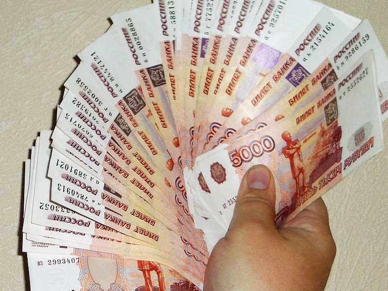Сегмент потребительских кредитов в России растет за счет увеличения их среднего размера, сообщило Национальное бюро кредитных историй (НБКИ). Генеральный директор НБКИ Александр Викулин пояснил в той связи, что на фоне стабилизации ситуации в экономике, банки находят возможности для расширения необеспеченного кредитования