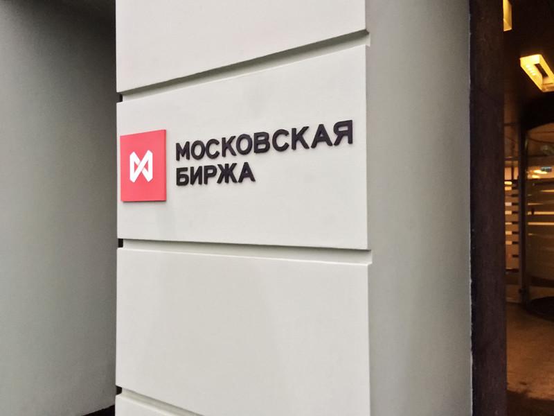 По итогам сессии в понедельник индекс МосБиржи рухнул на 1,95%. Это рекордное значение с мая прошлого года