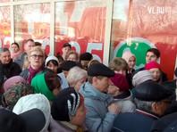 Во Владивостоке выстроилась огромная очередь за льготными авиабилетами