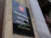 Российский Минфин нарастит объем покупки валюты в 1,25 раза