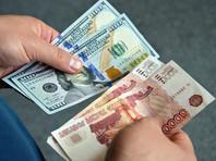 С начала открытия торгов в понедельник рубль начал стремительное падение в цене на геополитических рисках после введения санкций