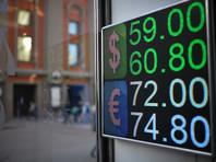 Рубль после попыток коррекционного рост снова обвалился. Подкосили санкции
