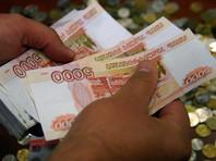 """Российские компании выводят средства под видом """"золотых парашютов"""" увольняющихся сотрудников"""