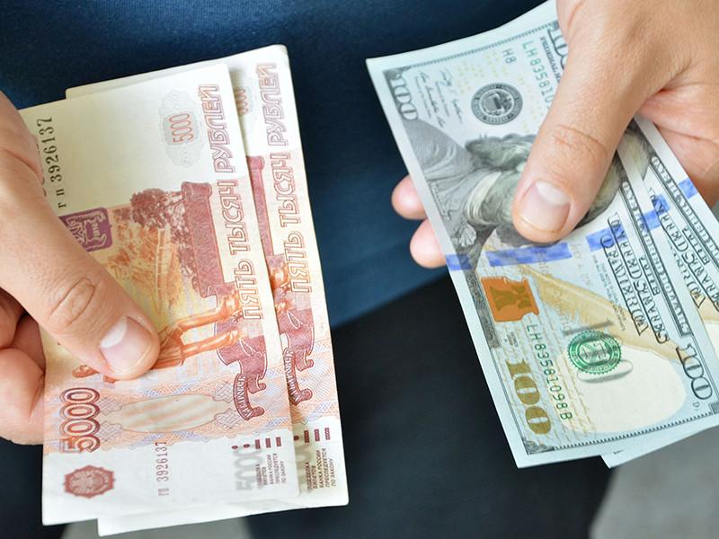 В четверг, 5 апреля, рубль с самого утра начал снижение по сравнению с долларом на фоне опасения введения новых санкций со стороны США против российских олигархов