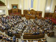 """Парламент Украины призвал мир не способствовать строительству газопровода """"Северный поток - 2"""""""