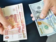 Рубль начал снижение к доллару в ожидании новых санкций со стороны США против российских олигархов
