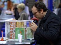ВЦИОМ: более половины россиян не хотят менять место работы