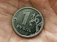 Новые санкции спровоцировали обвал рубля, но у него нашлась долгосрочная поддержка