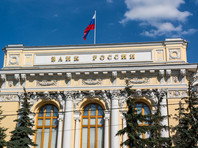 Российский ЦБ ввел временную администрацию в компании, страхующей сотрудников МВД