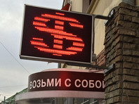 Рубль продолжает укрепляться на решении Трампа пока не вводить новые санкции