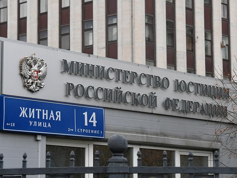 Минюст готовит новые меры, не дающие гражданам скрывать средства от судебных приставов