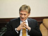 """Песков объяснил падение бирж и рубля """"отчасти эмоциональной реакцией"""""""