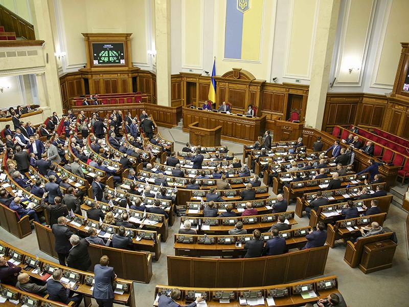 """Парламент Украины призвал мир не способствовать строительству газопровода """"Северный поток-2"""""""